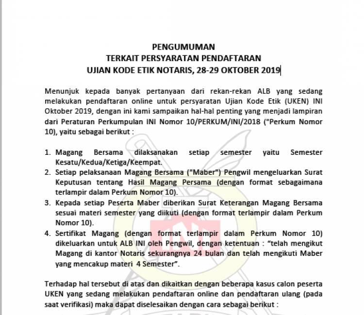 PENGUMUMAN TERKAIT PERSYARATAN PENDAFTARAN UJIAN KODE ETIK NOTARIS, 28-29 OKTOBER 2019